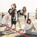 ソンナコトナイヨ [CD+Blu-ray Disc]<初回限定仕様/TYPE-B>