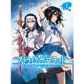 ストライク・ザ・ブラッドIV OVA Vol.1<初回仕様版>[1000753354][Blu-ray/ブルーレイ]