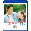 ステップ [Blu-ray Disc+DVD]