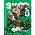 SK∞ エスケーエイト 5 [DVD+CD]<完全生産限定版>