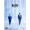 相棒 season 19 DVD-BOX II