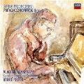 プロコフィエフ:ピアノ協奏曲第3番~第5番