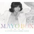 デビュー45周年記念BOX MAYO BOX~NIPPON COLUMBIA DAYS~ [11CD+DVD]