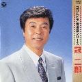 コロムビア音徳盤(おとくばん)シリーズ <限定盤>