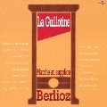 La Guillotine~断頭台への行進15連発!!~ベルリオーズ:幻想交響曲第4楽章「断頭台への行進」