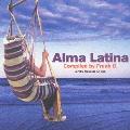 アルマ・ラティーナ