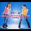 100もの扉 [CD+DVD]<初回限定盤>