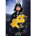 NHK大河ドラマ 信長 完全版 第弐集(6枚組)