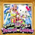 恋のPecoriLesson [CD+DVD]<通常盤B>