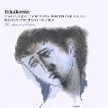 チャイコフスキー:交響曲第6番「悲愴」 幻想序曲「ロメオとジュリエット」