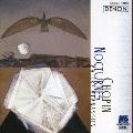 CREST 1000 332::ショパン:ノクターン集(9曲) CD