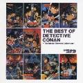 名探偵コナン劇場版テーマソングベスト THE BEST OF DETECTIVE CONAN