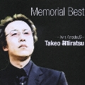 TAKEO MIRATSU ~Memorial Best~