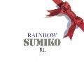 虹 / RAINBOW<初回限定盤>