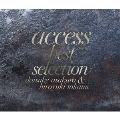access best selection  [3CD+DVD]<初回生産限定盤>