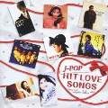 J-POP ヒット・ラブソングス スーパー・ベスト<期間限定生産盤>