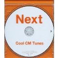 ネクスト - Cool CM Tunes -