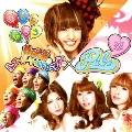 幸せになろう / 恋 [CD+DVD]