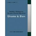 commmons: schola vol.5 Yukihiro Takahashi & Haruomi Hosono Selections:Drums & Bass