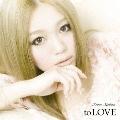 to LOVE [CD+DVD]<初回生産限定盤>