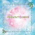 サクラ大戦 帝都花組ライブ 2010