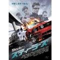 Stealers スティーラーズ[ADX-1009S][DVD] 製品画像