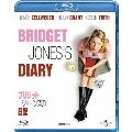 ブリジット・ジョーンズの日記 ブルーレイ&DVDセット [Blu-ray Disc+DVD]<期間限定生産版>