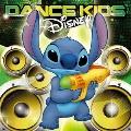 DANCE KIDS Disney