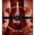 X-ファイル シーズン4 <SEASONSコンパクト・ボックス>