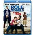 ぼくたちの奉仕活動 ブルーレイ&DVDセット [Blu-ray Disc+DVD]<期間限定生産版>