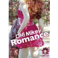 OH! Mikey Romance[FFBV-0020][DVD]