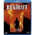 バックドラフト ブルーレイ&DVDセット [Blu-ray Disc+DVD]<期間限定生産版>