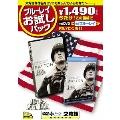 パットン大戦車軍団 [DVD+Blu-ray Disc]<初回生産限定版>