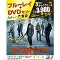 インセプション ブルーレイ&DVDセット [2Blu-ray Disc+DVD]<初回限定生産版>