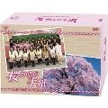 桜からの手紙~AKB48 それぞれの卒業物語~ DVD-BOX<通常版>