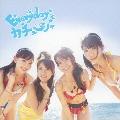 Everyday、カチューシャ (Type-B) [CD+DVD]<数量限定生産盤>