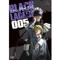OVA BLACK LAGOON Roberta's Blood Trail 005
