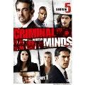 クリミナル・マインド/FBI vs. 異常犯罪 シーズン5 コレクターズBOX Part1