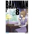 バクマン。8 [Blu-ray Disc+CD]<初回限定版>
