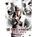 30デイズ・ナイト2:ダーク・デイズ