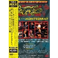 モントセラト島救済コンサート