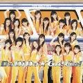 DaDiDa☆Go! Go! [CD+DVD]<完全生産限定盤>