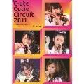 ℃-ute Cutie Circuit 2011 ~9月10日は℃-uteの日~