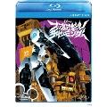 ファイアボール チャーミング ブルーレイ+DVDセット [Blu-ray Disc+DVD]