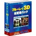 ブルーレイ3D お買得パック1 グリーン・ホーネットTM 3D&2Dブルーレイセット/バイオハザードIV アフターライフ IN 3D[BPBH-646][Blu-ray/ブルーレイ] 製品画像