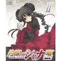 灼眼のシャナIII-FINAL- 第II巻<初回限定版>