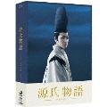 源氏物語 千年の謎 豪華版 [Blu-ray Disc+DVD]