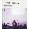 SAKANAQUARIUM 2011 DocumentaLy -LIVE at MAKUHARI MESSE-<通常盤>