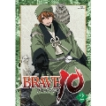 BRAVE10 第2巻