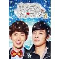 まるごとマイ・ラブ シーズン2 DVD-BOX4